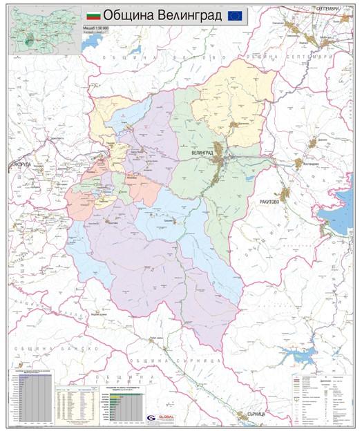 Karta Na Obshina Velingrad